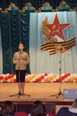 Фестиваль-конкурс  героико-патриотической песни «Пою мое Отечество».