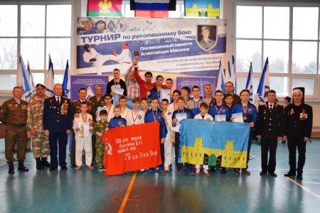Соревнования по рукопашному бою, посвященные памяти А. Масюка