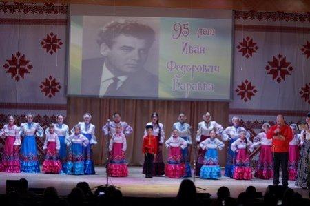 95-летие со дня рождения поэта, участника Великой Отечественной войны Ивана Федоровича Вараввы.