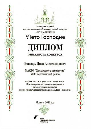 СОХРАНЯЕМ ТРАДИЦИИ РУССКОЙ СЛОВЕСНОСТИ.