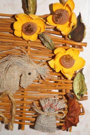 «Кубанский плетень».