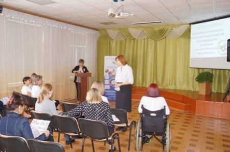 Зональный семинар. 23.04.2021 г.