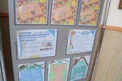 """Информационная кампания реализации программ в летний период в МАУДО """"ДДТ"""""""